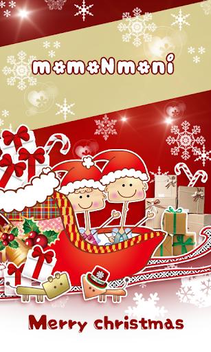 모모N모니 크리스마스 Red 카카오톡 테마