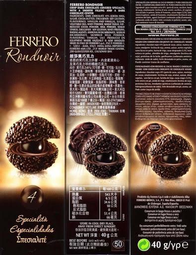 朗莎黑巧克力
