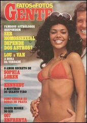 Historias que nossas babas brazilian vintage - 5 1