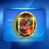 مركز سيد الشهداء ع