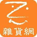 Zakka雜貨網:趣味創意雜貨 icon
