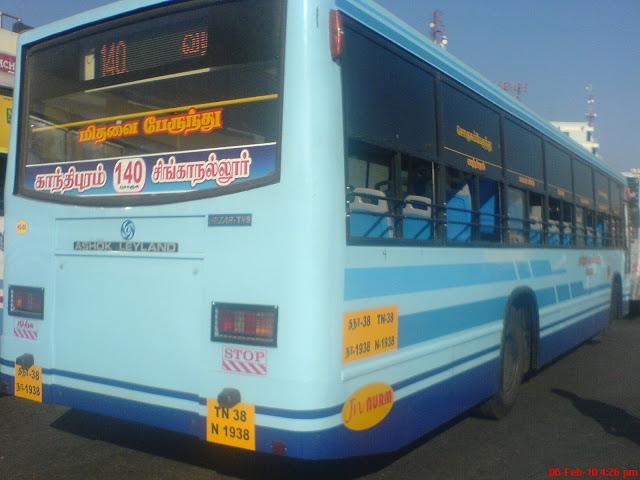 City Buses Coimbatore Tn India Tnstc S Blog