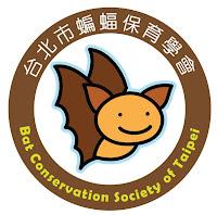 台北蝙蝠青年壯遊點