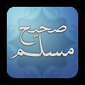 صحيح مسلم كاملا icon