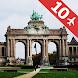 ベルギーの観光地ベスト10