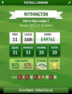 Football Chairman Lite - screenshot thumbnail