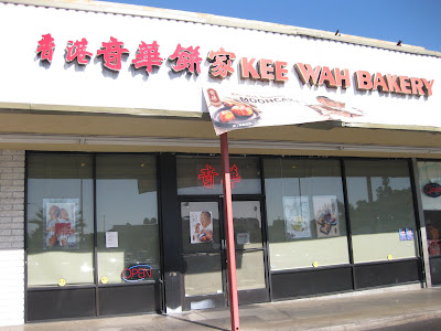 Monterey Park- Kee Wah Bakery