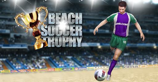 沙灘足球獎杯
