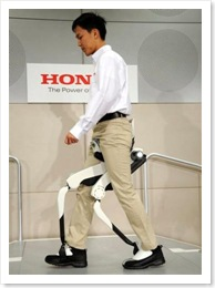 honda-walking-assist-device