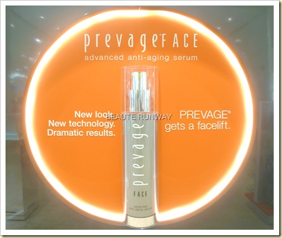 Prevage Face Advanced Anti-aging serum