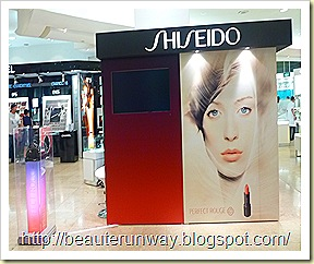 shiseido taka launch
