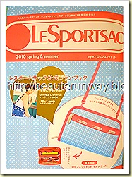 le sportsac pink