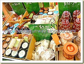 the body shop atrium sale 06