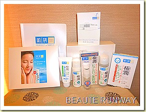 Hada Labo Super Hyaluronic Acid Moisturing Lotion Press Kit 3