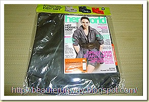 her world magazine free bag