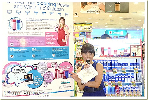 Aqualabel Blogger Audition at Watsons Ngee Ann City