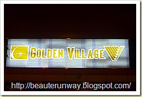 Golden Village Yishun