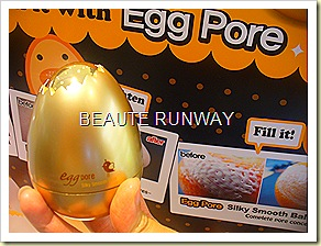 Tony Moly Egg