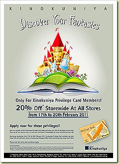 Kinokuniya 20% OFF SALE spring feb 2011