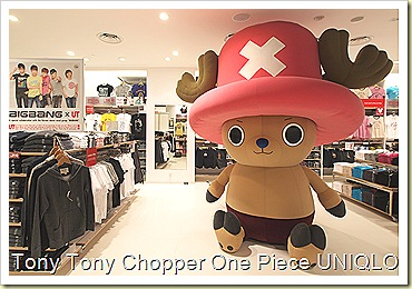 Tony Tony Chopper One Piece Uniqlo