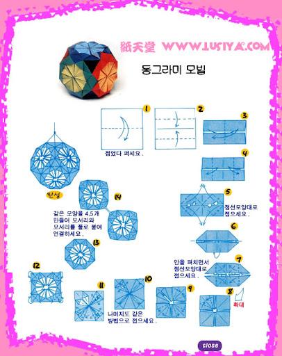 اشغال فنيه من الورق الملون 20071022012221232.jp