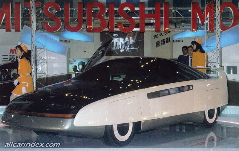 Mitsubishi - MP-90X