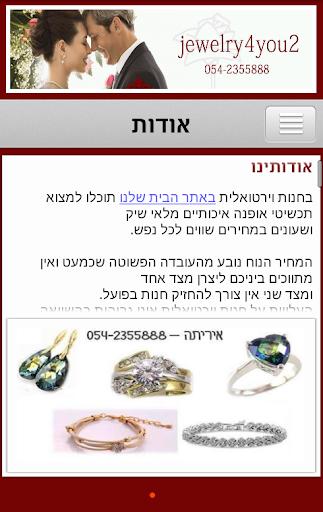 jewelry4you2