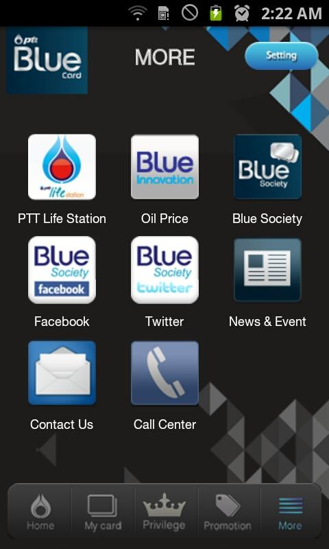 PTT Blue Card - screenshot