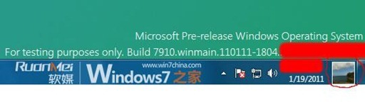 Windows-8-Systray