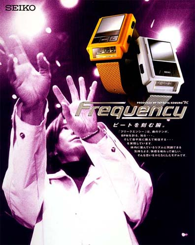 Lainspotting Seiko Frequency Watch Out Of The Archives 1