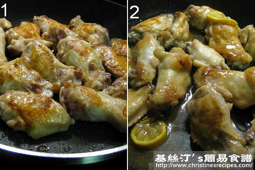 薑檸煎焗雞翼製作圖 Chicken Wings in Lemon & Ginger Sauce Procedures