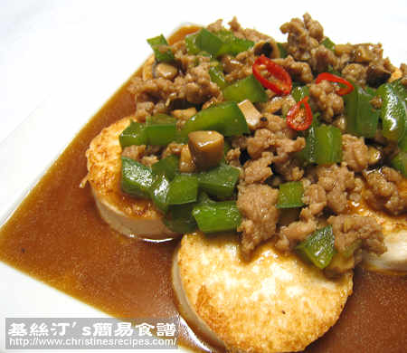 冬菇肉鬆燴 日本豆腐Braised Japanese Tofu with Minced Pork