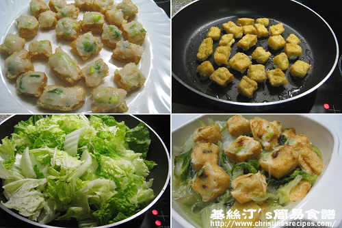 釀豆腐泡粉絲煲製作圖 Fried Tofu Stuffed with Minced Fish Hot Pot Procedures