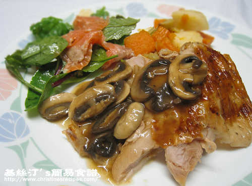 焗火雞腿配蘑菇汁 Baked Turkey with Mushroom Gravy