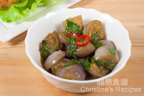 Authentic Thai Crab Cake Recipe