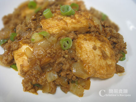 咖喱肉鬆豆腐 Curry Stew with Minced Pork and Tofu