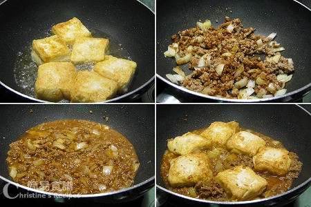 咖喱肉鬆豆腐製作圖 Curry Stew with Minced Pork and Tofu Procedures