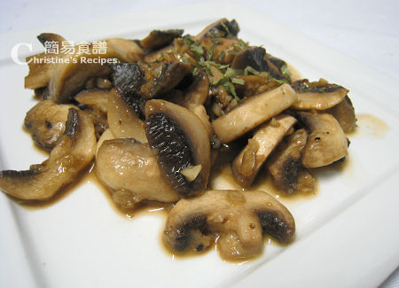 蒜香炒蘑菇 Stir Fried Mushroom with Garlic & Butter