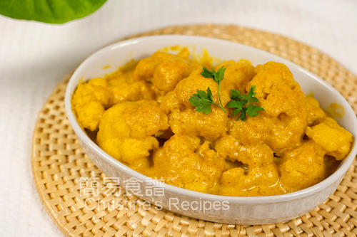 Baked Cauliflower Curry02