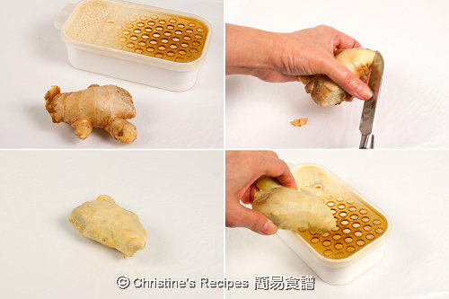 榨薑汁 How to Grate Ginger Sauce01