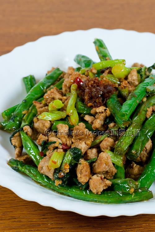 Stir-fried Green Beans with Minced Pork01