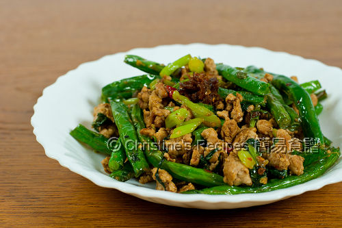 Stir-fried Green Beans with Minced Pork02