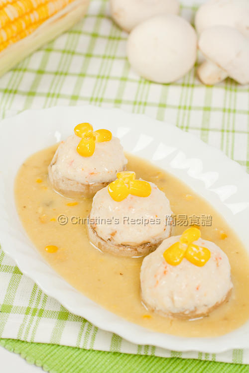 蒸粟米豆腐蓉蘑菇杯 Stuffed Mushrooms with Tofu and Prawns01