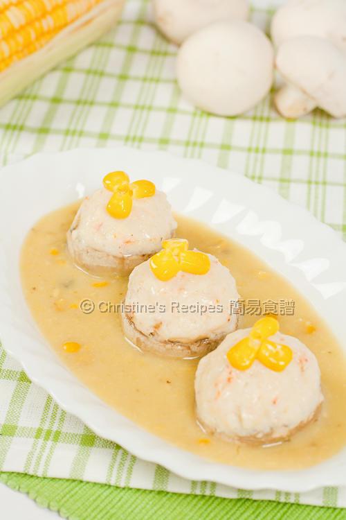 蒸粟米豆腐蓉蘑菇杯 Stuffed Mushrooms with Tofu and Prawns01