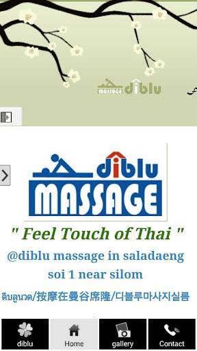 diblu massage bangkok
