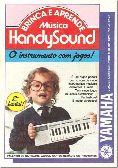 handysound yamaha