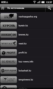 NewsBox - screenshot thumbnail