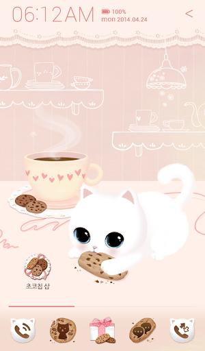 초코칩 고양이 홈테마 - 아톰 테마
