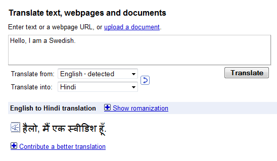 Translate and Text-to-Speech Hindi Tool by Google