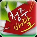 청주배달 icon